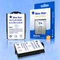 AKU ALC 311 650m/Ah Ni-Mh BLUE STAR