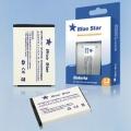 AKU LG U880 SILVER 700m/Ah Li-Ion BLUE STAR
