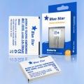 AKU MOT V8/V9/U9 700m/Ah Li-Ion Blue Star