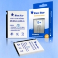 AKU SAM U600/X820/D830 600m/Ah Li-Ion BLUE STAR