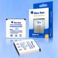 AKU NOK 6280/9300/6151/N73 1000m/Ah Li-Ion BLUE STAR