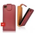 FORCELL PRESTIGE VERTICAL CASE - IPHO 4G DARK RED