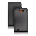 LEATHER SLIM VERTICAL CASE - i9220 galaxy note