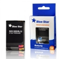 AKU NOK 5800 Xpress Music 1000m/Ah Li-Ion Blue Star