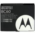 BATTERYBC50 MOTOROLA V3x/L6/K1 720 mAh  BULK