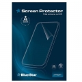 PROTECTOR LCD BLUE STAR - HTC ONE X polycarbon