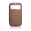 COVER EASY VIEW SAM NOTE 2 BROWN