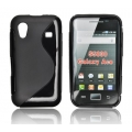 BACK CASE S-line - HTC INCREDIBLE S (G11) BLACK