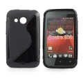 Back Case S-line - HTC Desire 200 black