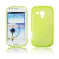 Back Case S-line - SAM S7560 Galaxy Trend/S7562 Galaxy S Duos green